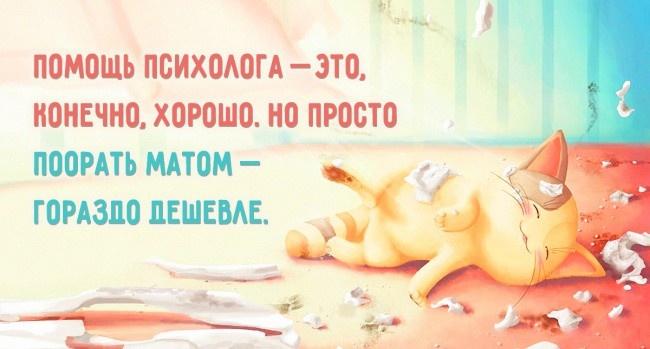 16 позитивных открыток