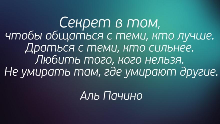 Жизненные цитаты мудрых людей (20 картинок)