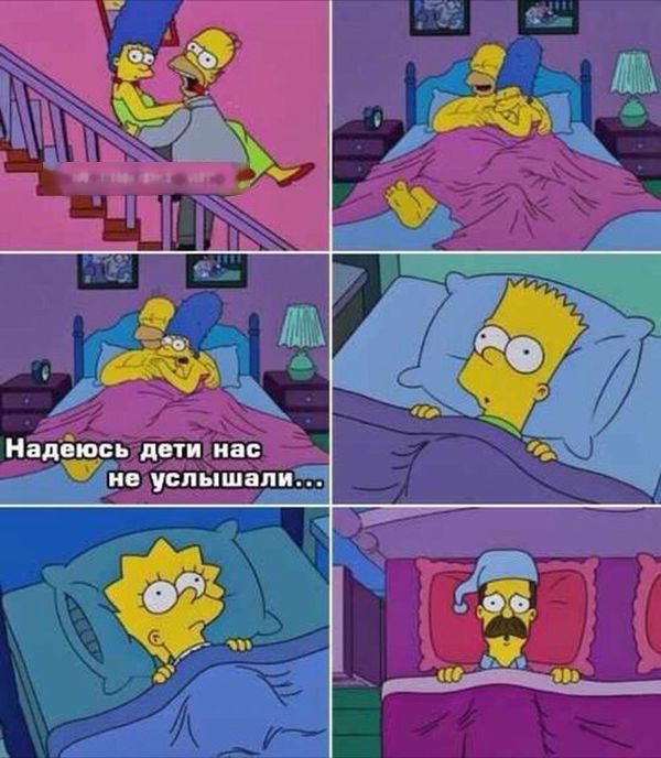 Подборка забавных комиксов 04.06.2015 (17 картинок)