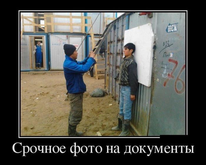 Подборка забавных демотиваторов 04.06.2015 (29 фото)