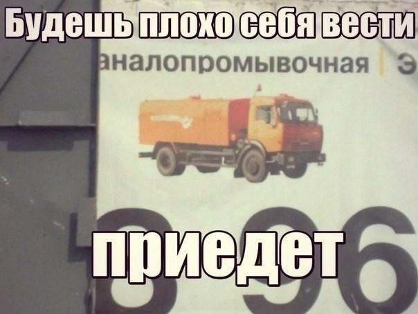 Подборка автоприколов 04.06.2015 (27 фото)