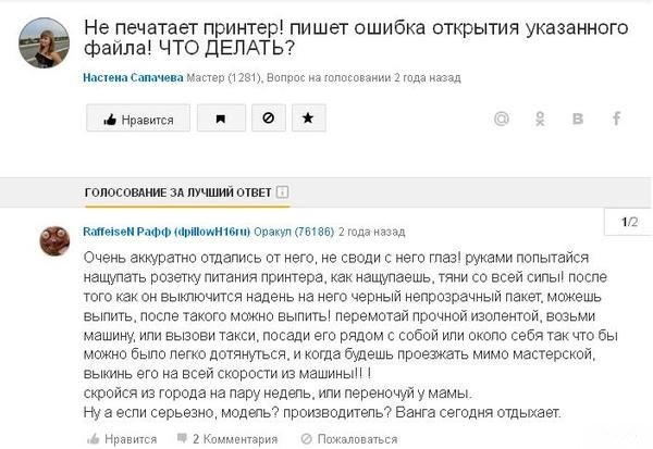 Подборка смешных комментариев из соцсетей 05.06.2015 (30 скриншотов)