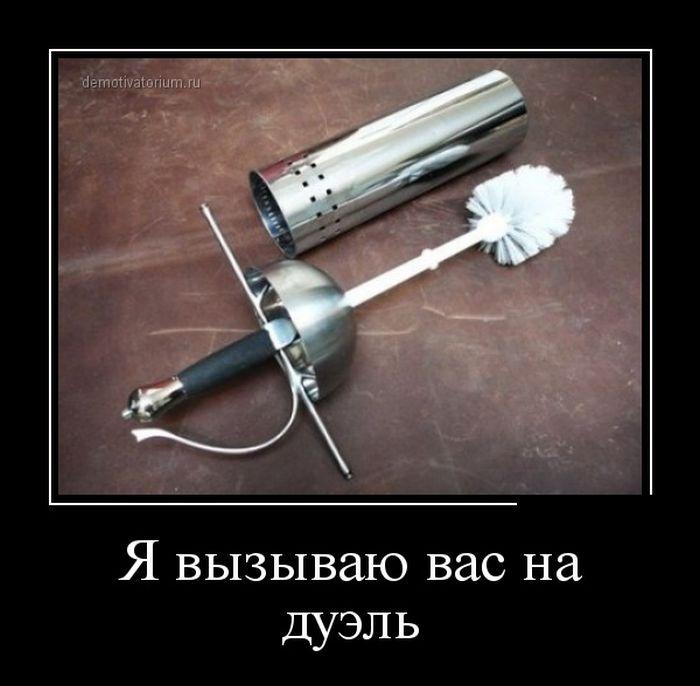 Подборка забавных демотиваторов 05.06.2015 (28 картинок)