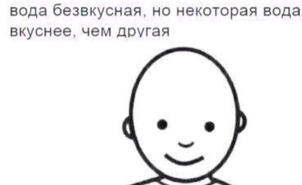 Подборка прикольных картинок 06.06.2015 (54 картинки)