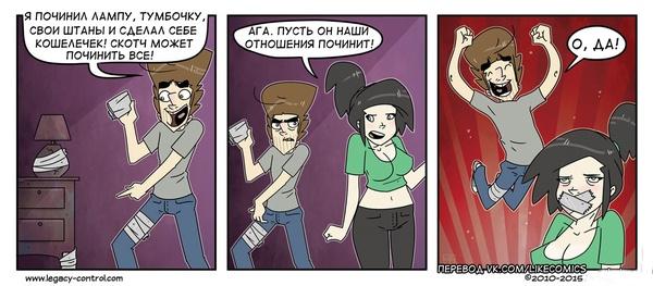 Подборка забавных комиксов 06.06.2015 (16 картинок)