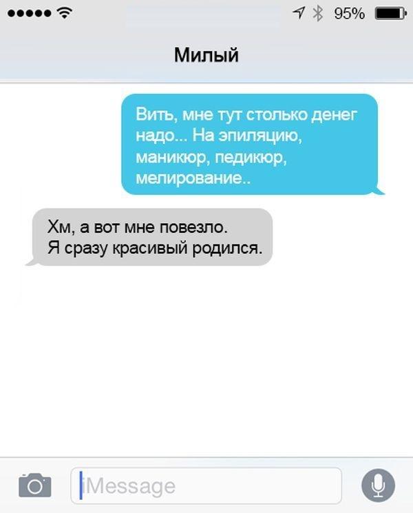 Знакомства через логин в скайпе украина 1