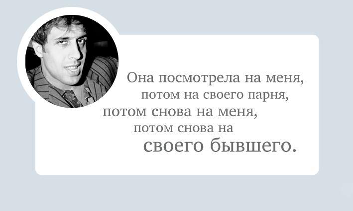 Смешные фразы Адриано Челентано (20 картинок)