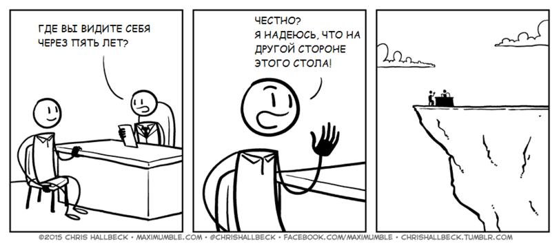 Подборка забавных комиксов 08.06.2015 (18 картинок)