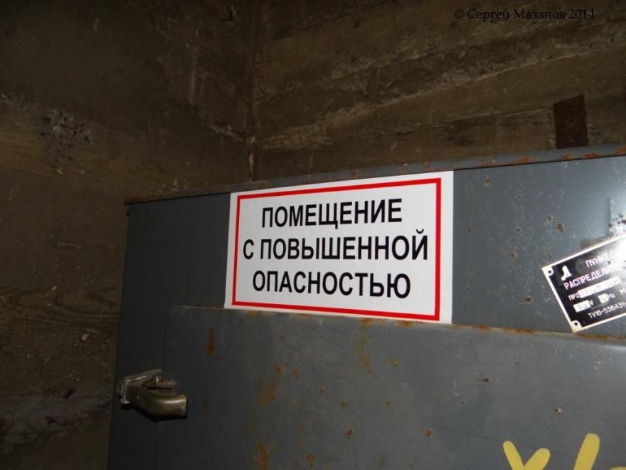 """Как устроен внутри монумент """"Родина-мать"""" (35 фото)"""