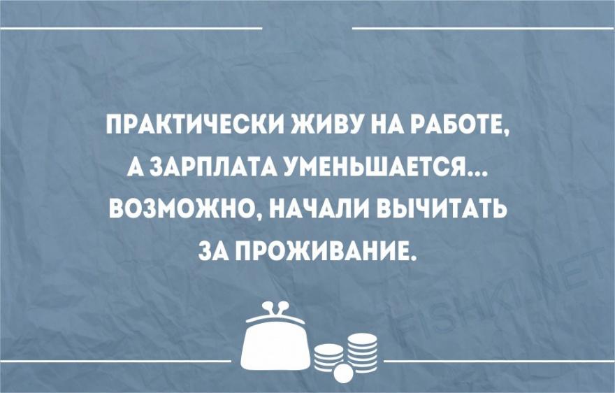 20 смешных открыток о деньгах (20 картинок)