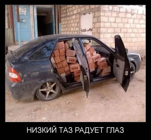 Подборка автоприколов 08.06.2015 (27 фото)