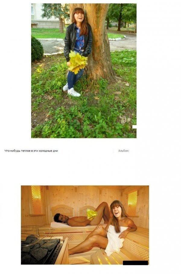 Отфотошопили по собственному желанию (29 фото)