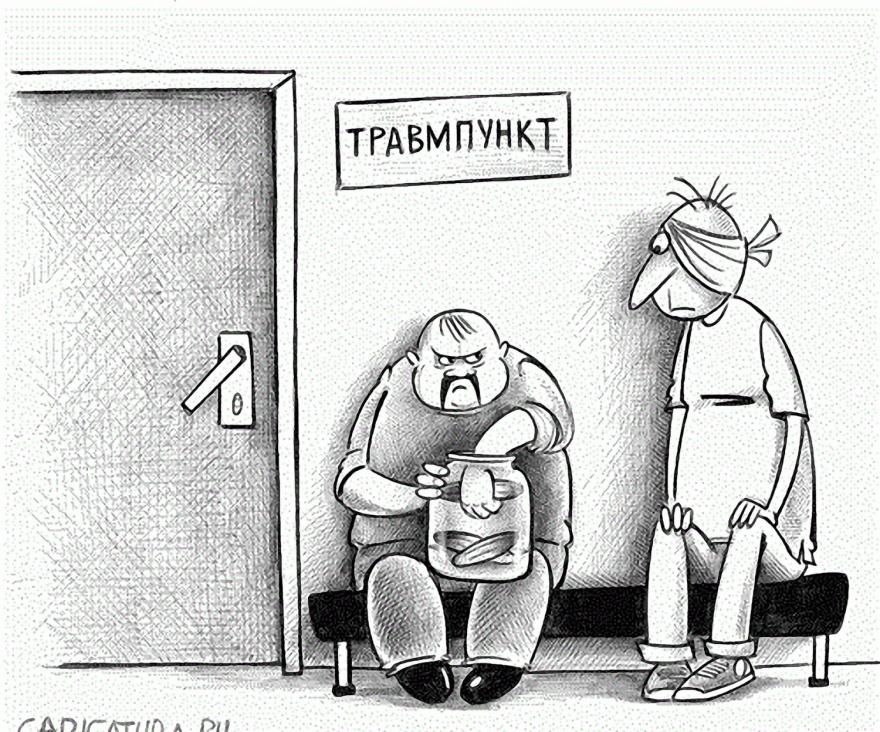 Подборка забавных карикатур 09.06.2015 (11 фото)