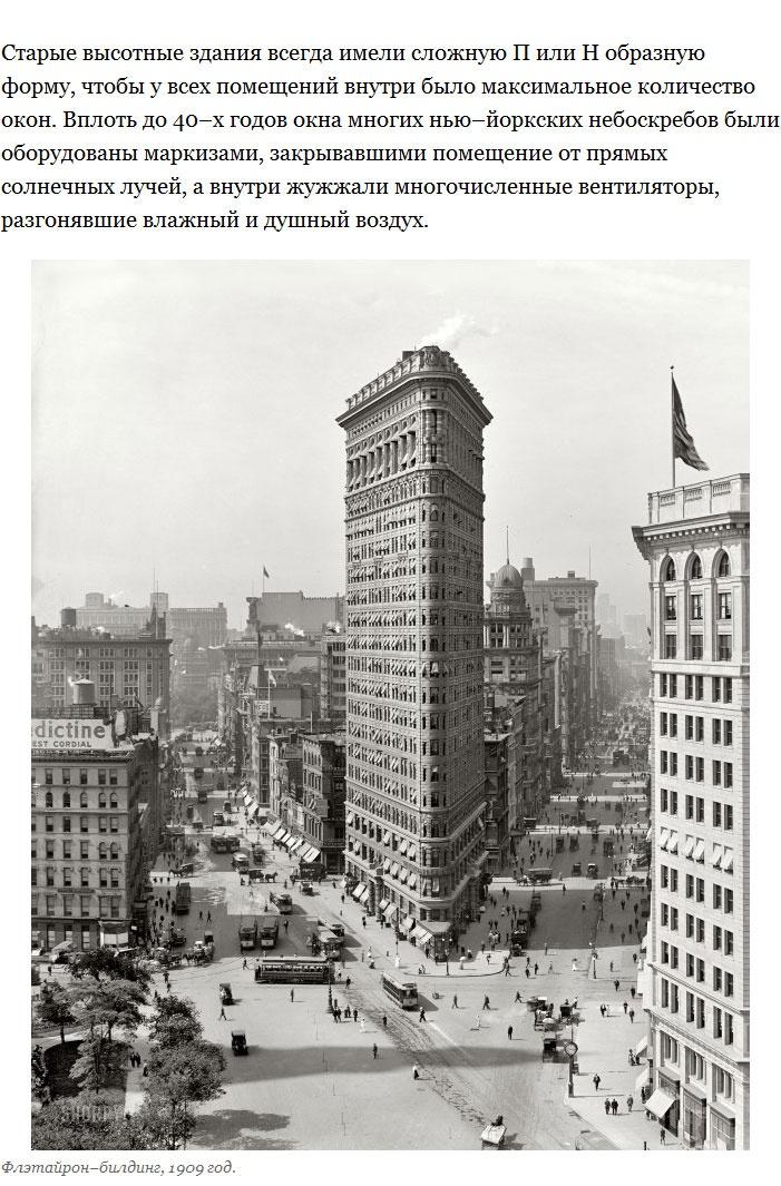 Жизнь в США до появления кондиционера (9 фото)