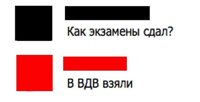 Подборка прикольных картинок 08.06.2015 (90 фото)