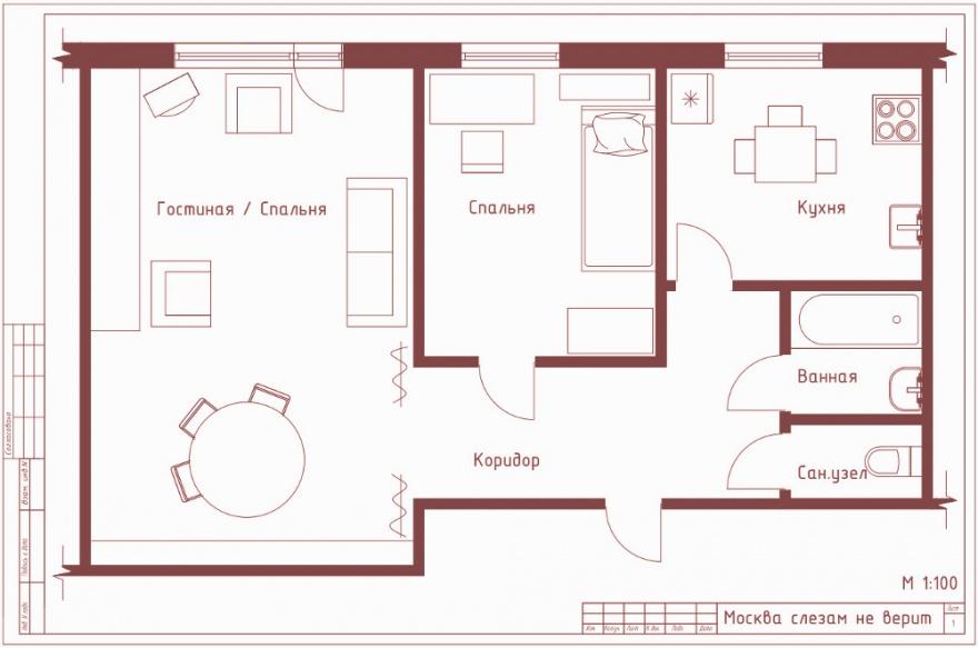Интерьеры и планировки квартир, в которых жили герои известных советских комедий (12 фото)