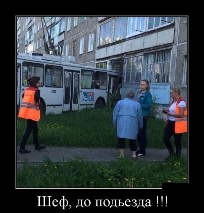 Подборка смешных демотиваторов 09.06.2015 (27 картинок)