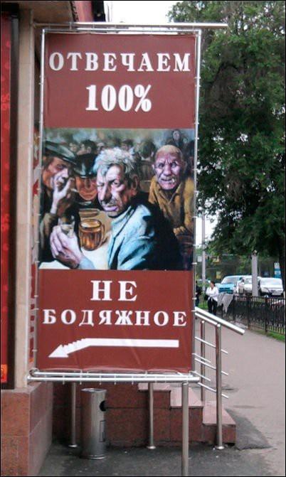 Прикольные объявления и надписи 10.06.2015 (15 фото)