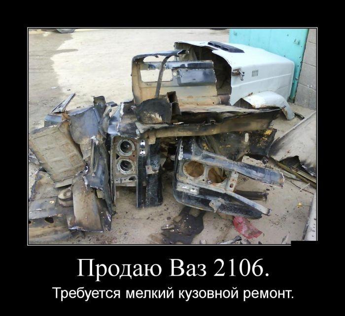 Подборка забавных демотиваторов 10.06.2015 (25 фото)