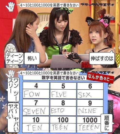 Забавные фото из Японии (15 фото)