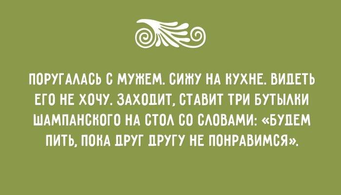 Подборка смешных открыток 11.06.2015 (23 картинки)