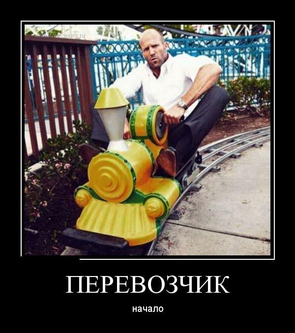 Подборка смешных демотиваторов 11.06.2015 (25 картинок)