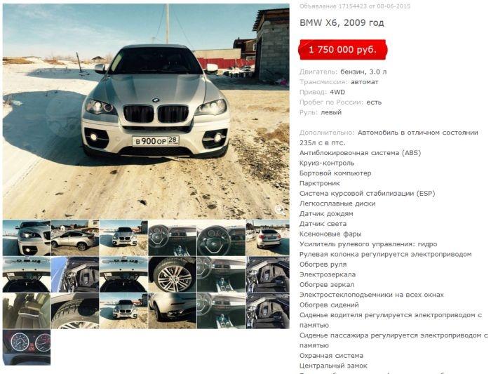 Необычное предложение продавцам машин (4 фото)