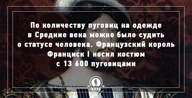 Интересные факты о главах государств (15 картинок)