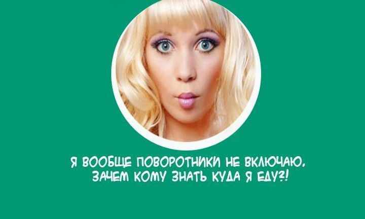 9 открыток, посвященных блондинкам