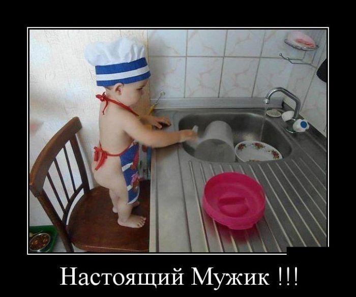 Подборка забавных демотиваторов 12.06.2015 (23 фото)