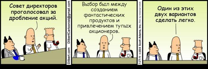 Подборка забавных комиксов 12.06.2015 (18 фото)