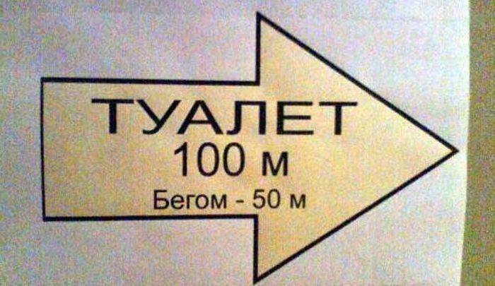 Прикольные объявления и надписи 13.06.2015 (19 фото)