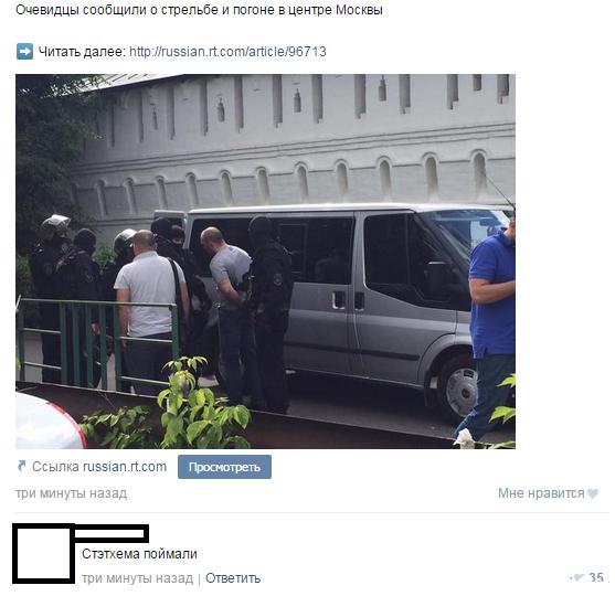 Подборка смешных комментариев из соцсетей 13.06.2015 (27 картинок)