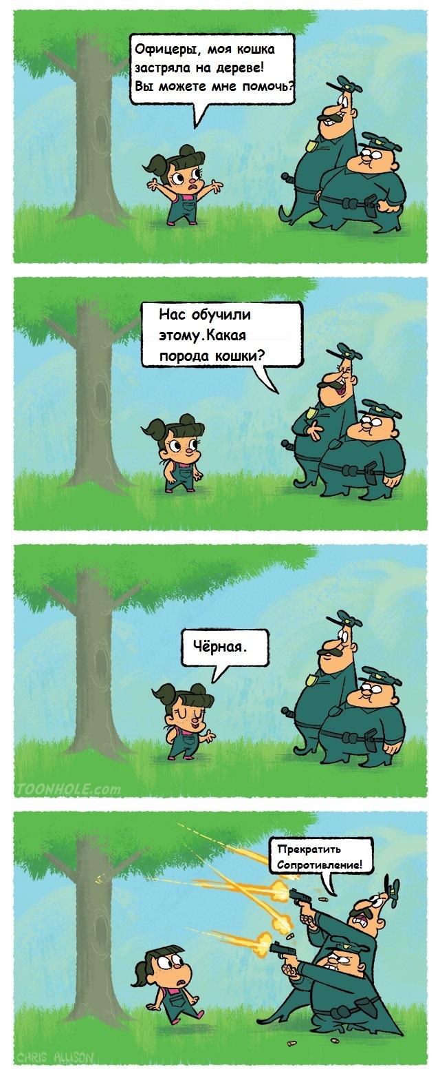 Смешные комиксы 13.06.2015 (19 картинок)