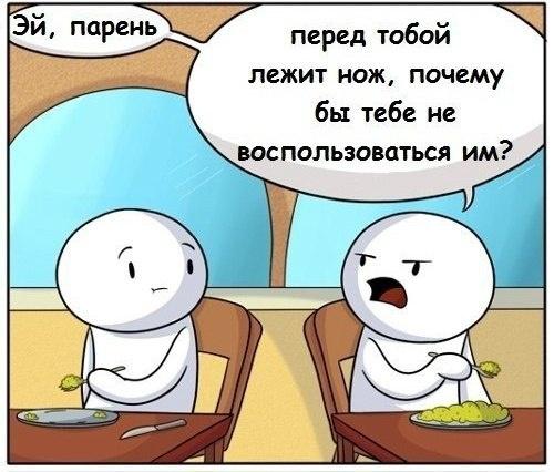 Забавные комиксы 14.06.2015 (19 картинок)