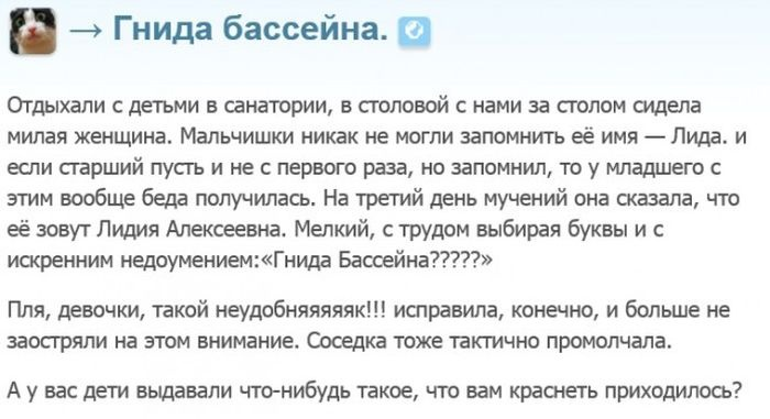 Подборка прикольных картинок 15.06.2015 (85 картинок)