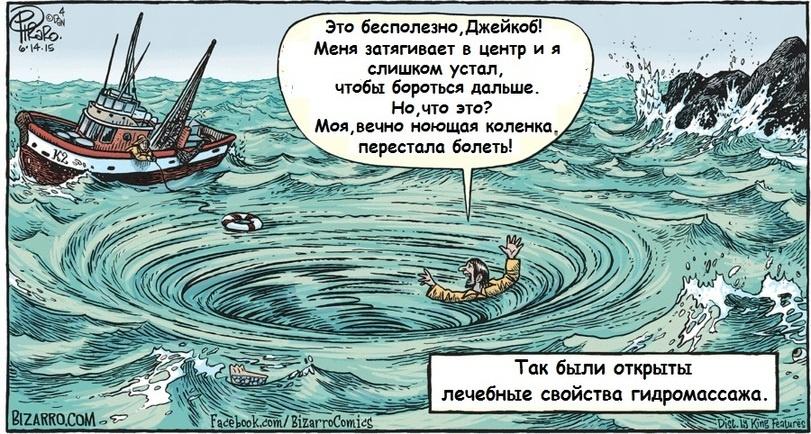 Подборка забавных комиксов 15.06.2015 (16 картинок)