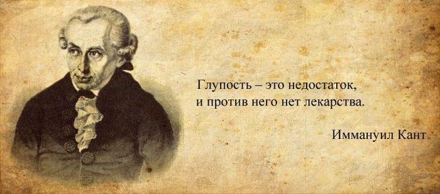 15 цитат известных людей