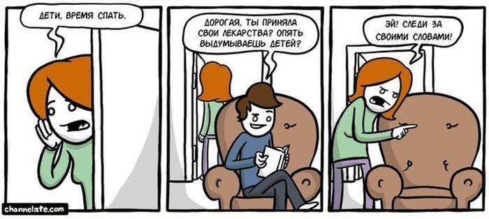 Подборка забавных комиксов 16.06.2015 (16 картинок)