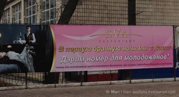 Смешные надписи и объявления 17.06.2015 (29 фото)