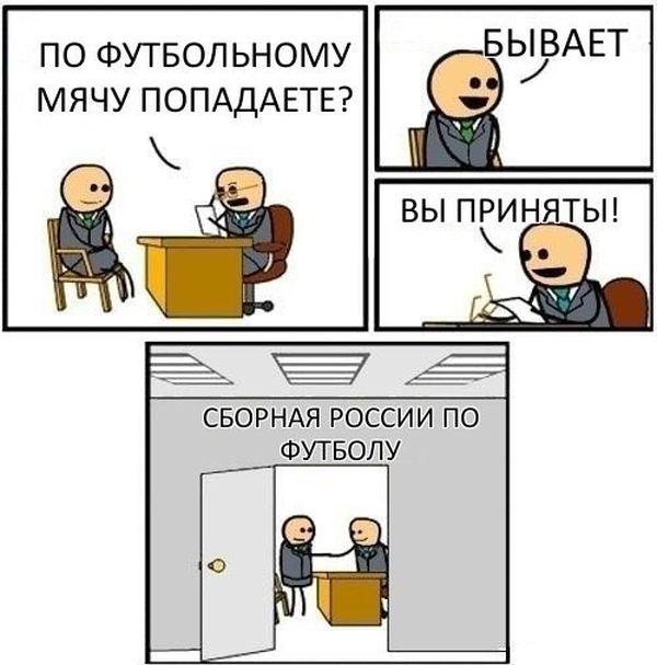 Подборка забавных комиксов 17.06.2015 (18 картинок)