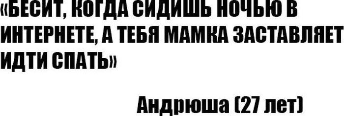 Подборка прикольных картинок 17.06.2015 (89 фото)