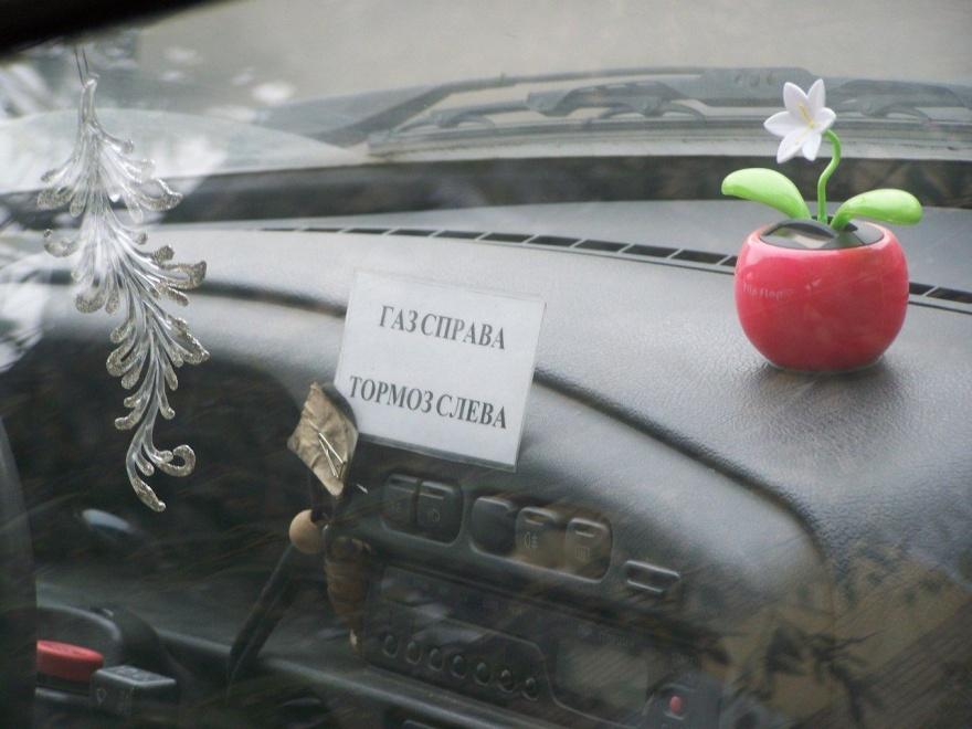 Когда за рулем - девушка (10 фото)