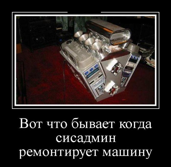 Подборка забавных демотиваторов 18.06.2015 (27 фото)