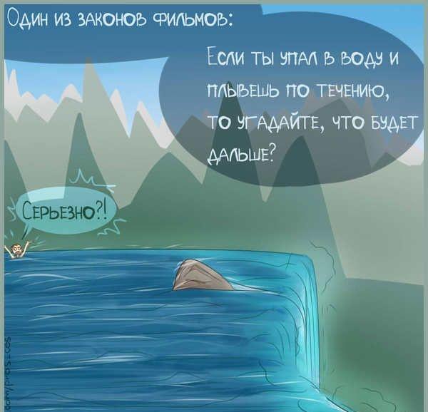 Подборка забавных комиксов 19.06.2015 (20 картинок)