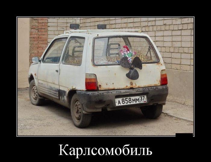 Подборка забавных демотиваторов 19.06.2015 (28 фото)