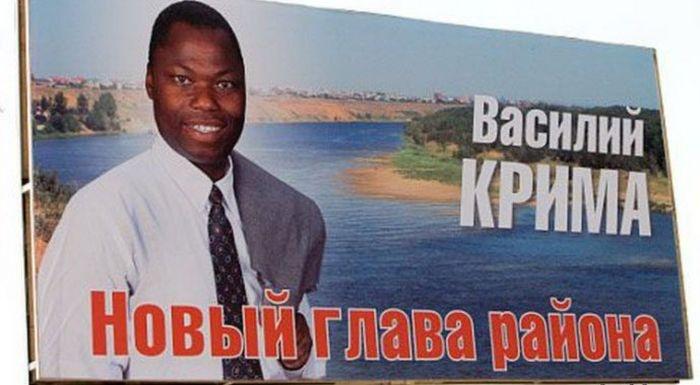 Негры в России (30 фото)