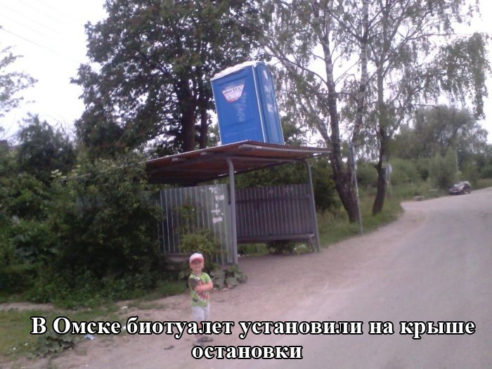 Подборка прикольных картинок 19.06.2015 (103 картинки)