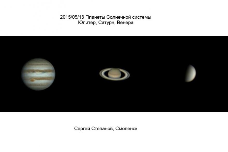 Астроном-любитель, сфотографировавший со своего балкона Международную Космическую Станцию (11 фото)