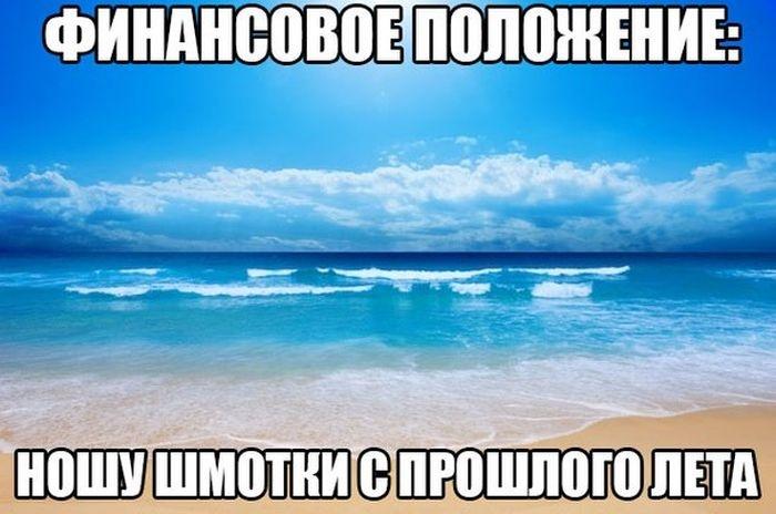 Подборка прикольных картинок 26.06.2015 (87 картинок)